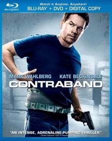 Контрабанда / Contraband (2012/BDRip/Отличное качество)