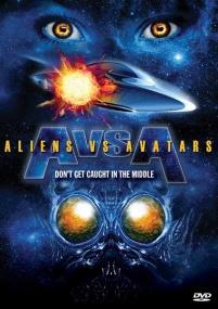 Чужие против аватаров / Aliens vs. Avatars (2011/Отличное качество)