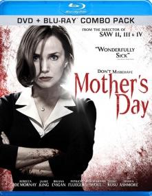 День матери / Mother's day (2010/BDRip/Отличное качество)