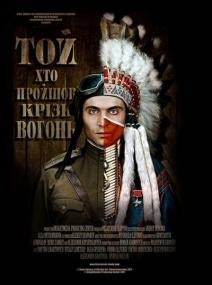 Тот, кто прошел сквозь огонь / Той хто пройшов крізь вогонь (2011/DVDRip)