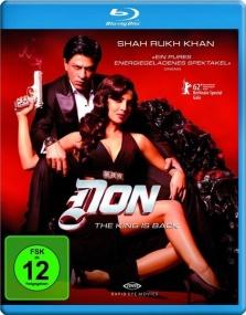 Дон. Главарь мафии 2 / Don 2 (2011/Отличное качество)