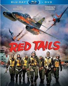 Красные xвосты / Red Tails (2012/Отличное качество)
