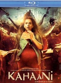 История / Kahaani (2012/Отличное качество)
