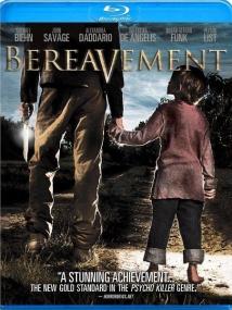 Злоумышленник 2 / Тяжелая утрата / Bereavement (2010/Отличное качество)