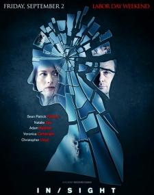 Видения / InSight (2011/DVDRip)