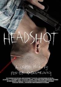 Выстрел в голову / Убийства / Headshot (2011/DVDRip)
