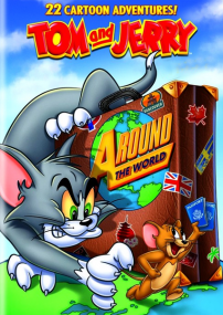 Том и Джерри: Вокруг Света / Tom and Jerry: Around the World (2012/DVDRip)