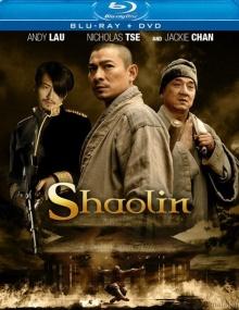 Шаолинь / Shaolin (2011/BDRip/Отличное качество)