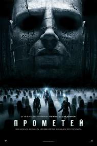 Прометей / Prometheus (2012/CAMRip)