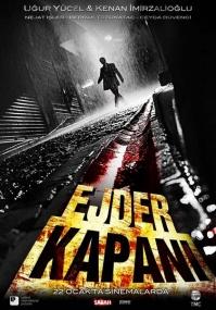 Путь дракона / Ejder Kapanı / Dragon Trap (2010/DVDRip)