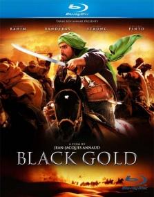 Черное золото / Black Gold (2011/BD-Remux/BDRip/Отличное качество)