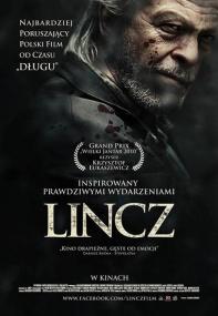 Линчевание / Линч / Lincz (2010/HDTV/HDTVRip)