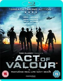 Закон доблести / Act of Valor (2012/BDRip/Отличное качество)