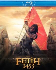 1453 Завоевание / Fetih 1453 / Conquest 1453 (2012/Отличное качество)
