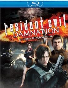 Обитель зла: Проклятие / Biohazard: Damnation (2012/BDRip/Отличное качество)