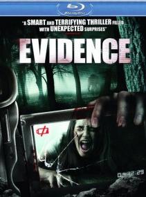 Свидетельство / Evidence (2011/Отличное качество)