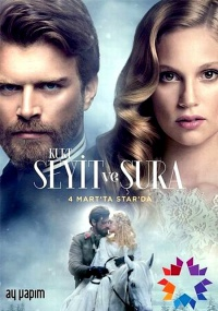 Курт Сеит и Шура / Kurt Seyit ve Şura (2014) HDTVRip