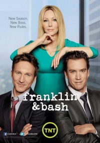 Франклин и Бэш / Компаньоны /  Franklin & Bash - 4 сезон (2014) WEB-DLRip